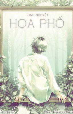 Đọc truyện Họa Phố (02)