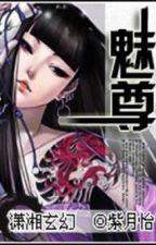 Mị Tôn - Xuyên Không, Dị Giới, Nữ Cường - Full by ThatThat20
