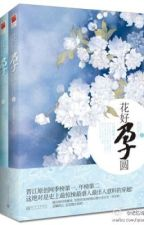 Phượng tái thượng - Xuyên, hoàn by hanachan89