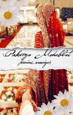 Pakeeza Mohabbat پاکیزہ محبت  by precious_sumaiya