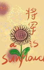 Tướng quân là cây hoa hướng dương - Chiết Kinh by chucongconvert