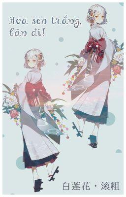 Đọc truyện [NT] Hoa sen trắng, lăn đi!