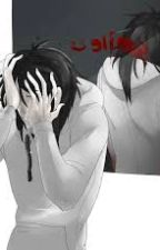Jeff The Killer X SUICIDAL!Reader by Dawn4335