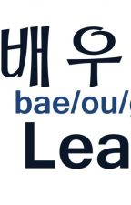 Learn Korean (Easy to Hard) by Bomparkniall