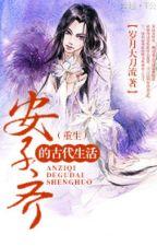 Cuộc sống cổ đại của An Tử Tề - Tuế Nguyệt Đại Đao Lưu by hanxiayue2012