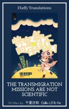 The Transmigration Missions Are Not Scientific (GL) by JunoSmile