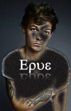 Erue... (Louis Tomlinson Romance) by JaimeeS26