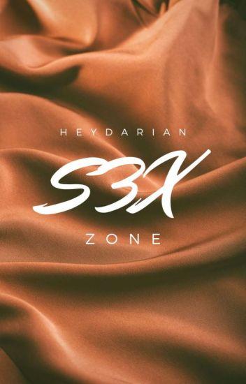 S3X Zone