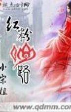 Hồng Phấn Tiên Lộ - Tiên Hiệp - Full by ga3by1102