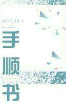 Đọc truyện  [Hoàn]- Thủ Thuận Thư -Ngụy Tùng Lương