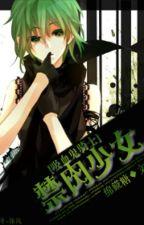 [Vampire Knight] Cấm thịt thiếu nữ by TakamuraYuiu