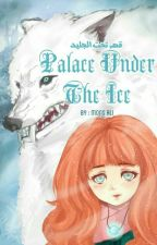 قصر تحت الجليد | Palace under the ice by imona_