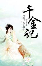 THIÊN KIM KÝ  (Thạch Đầu Dữ Thuỷ, Rich92 cv, Xuyên không) by Lylong13