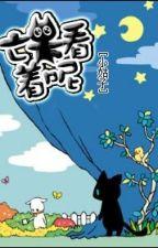 Hồn chàng nơi đâu by magnolia1314