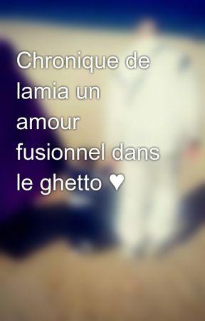 Chronique De Lamia Un Amour Fusionnel Dans Le Ghetto