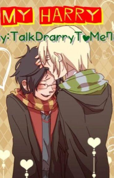 My Harry