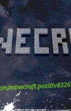 Майнкрафт by Sergey4686411