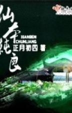 Tiên Bản Thuần Lương - Tiên Hiệp - Full by ThatThat20