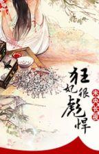 Cuồng phi tàn nhẫn bưu hãn - Edit: Kiri - Hoàn - by kirikoshiba