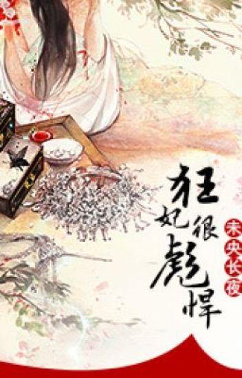 Cuồng phi tàn nhẫn bưu hãn - Edit: Kiri - Hoàn -