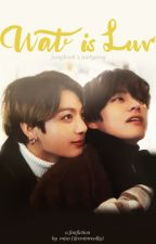 Wat is Luv { taekook } by ktth21