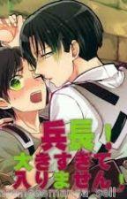 """Amor Milagroso""Shingeki No Kyojin by LiuminkunTalenade"