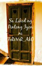 Sa Likod ng Pintong Iyon ni FoReVeR_AkO by iekeyasheys