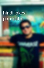 hindi jokes- pati-patni by rawatgopal