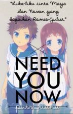 Need You Now by vendeur