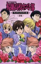 Seven Minutes in Heaven: Ouran High School Host Club by TLOZMaster