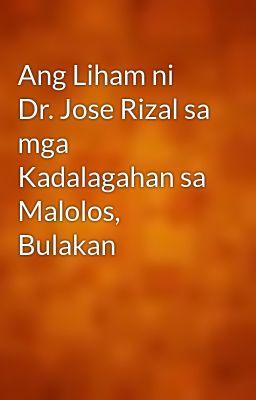 Ang Liham ni Dr. Jose Rizal sa mga Kadalagahan sa Malolos, Bulakan
