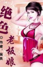 Dị thế hậu cung tiêu dao du by kington174