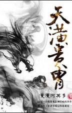 Thiên hoàng quý trụ - Mạn Mạn Hà Kỳ Đa by hanxiayue2012