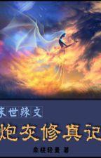 Tận Thế Lạt Văn Vật Hi Sinh Tu Chân Ký [End] by vuthiphuongtrang