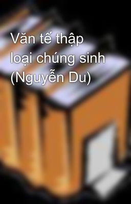 Văn tế thập loại chúng sinh (Nguyễn Du)