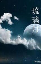 [BH] Lưu Ly Nguyệt by l_lShinl_l