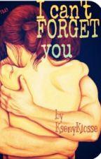 Я не могу тебя забыть by KsenyHaha
