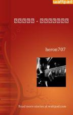 العلم - النسائي by heron707