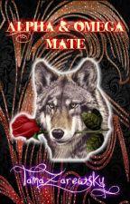 Alpha & Omega mate by TamaZarewsky