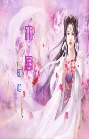 Đại Cung by S9yulsic