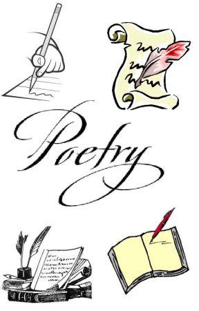 My poetry Book - I Hav...