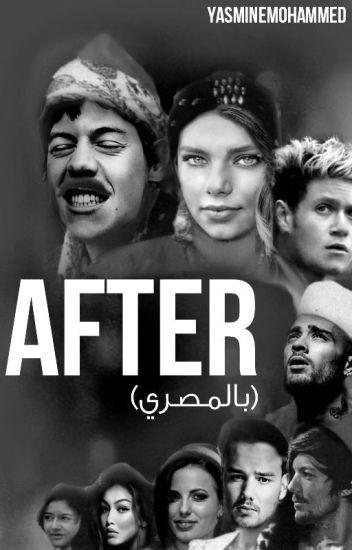 AFTER (بالمصري)