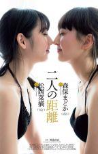 [Longfic][Trans] Chuyện nhà MaYuki  (MaYuki , SakurAnan , NatsuMadoChiiAoi) by NatsuVNFanpage