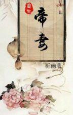Trọng sinh chi đế thê - Kỳ U by hanxiayue2012