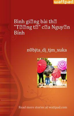 """Bình giảng bài thơ """"Tương tư"""" của Nguyễn Bính"""