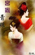 Cung loạn thanh ti by lanhvosuong