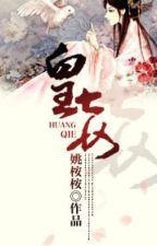 Hoàng thiếp - Diêu Án Án (Xuyên) by trannguyetly