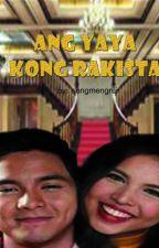 Ang Yaya Kong Rakista (one-shot story) by songmengrui