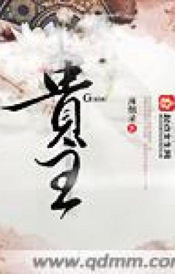 Quý chủ - Bạc Yên Lục (xuyên-tiểu tam)