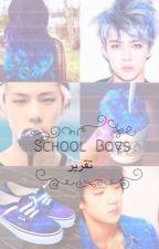 School boys by lumin_story